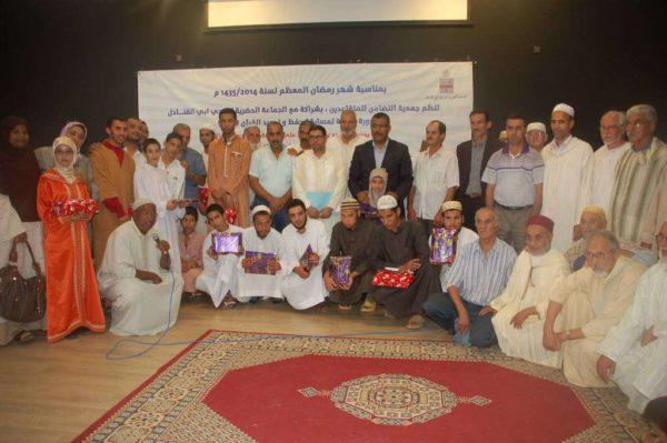 المباراة النهائية لمسابقة حفظ و تجويد القرآن الكريم