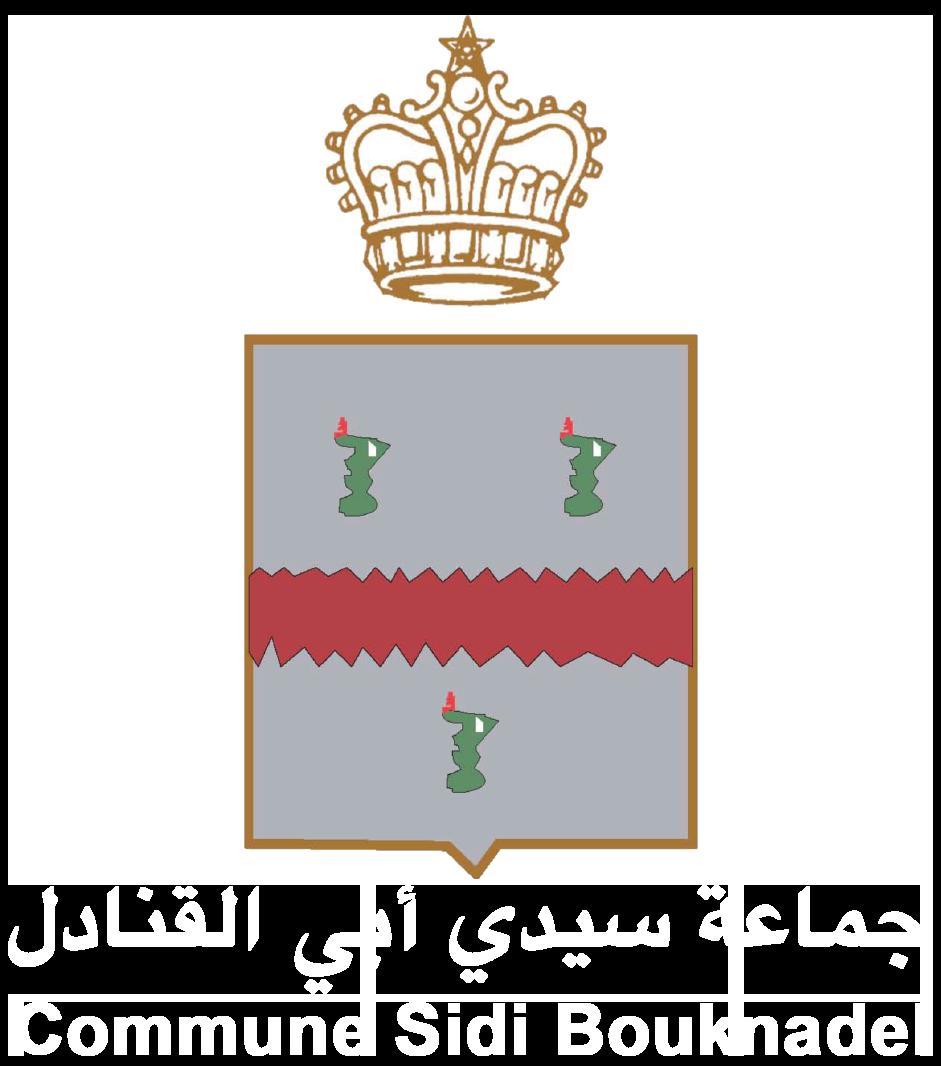 جماعة سيدي أبي القنادل